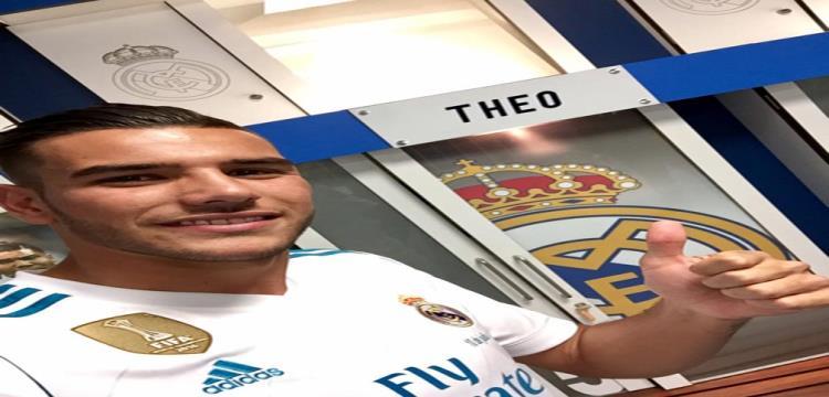 ثيو لاعب ريال مدريد الجديد