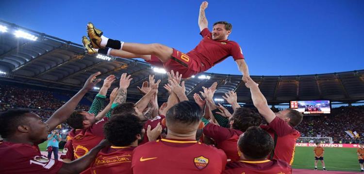 توتي في اخر مباراة له مع روما
