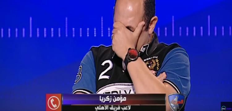 بكاء احمد سليمان