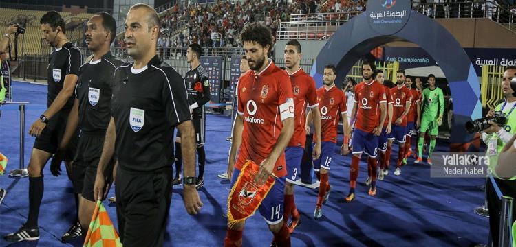 الاهلي في البطولة العربية