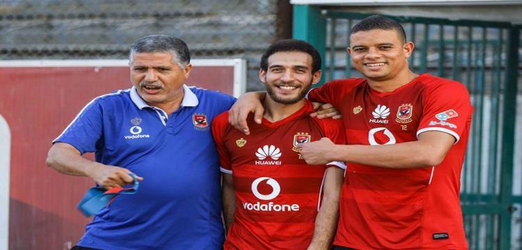 هشام محمد بقميص الأهلي