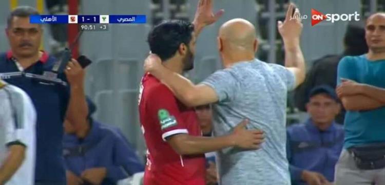 صالح جمعة وحسام حسن