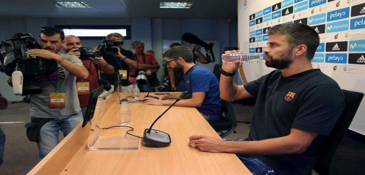 بيكيه في المؤتمر الصحفي