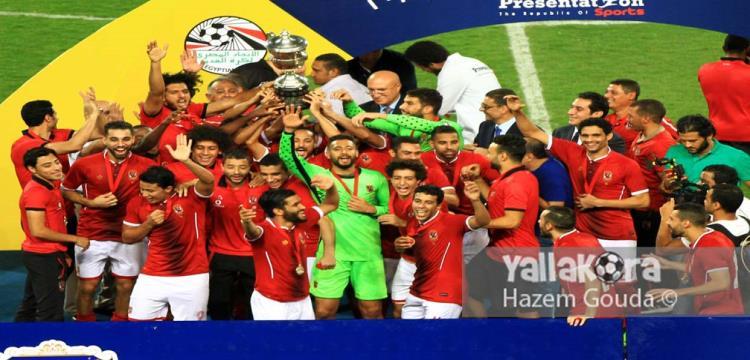 الأهلي بطلاً لكأس مصر