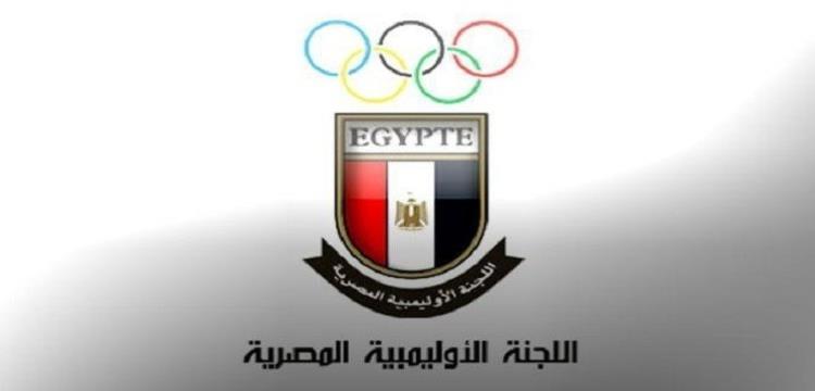 اللجنة الأوليمبية