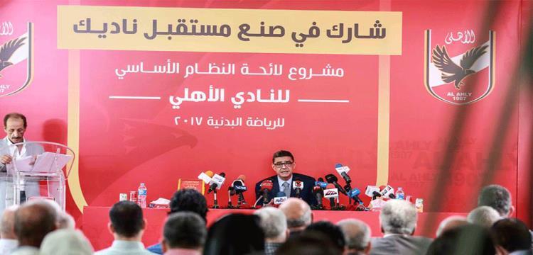 محمود طاهر في المؤتمر الصحفي