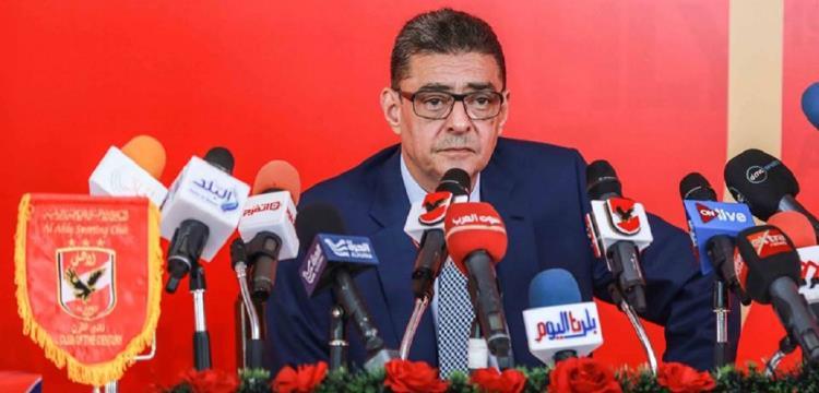 محمود طاهر رئيس النادي الأهلي