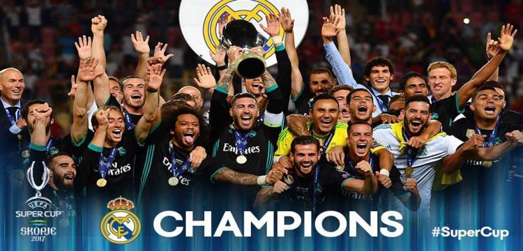 ريال مدريد بطلا للسوبر