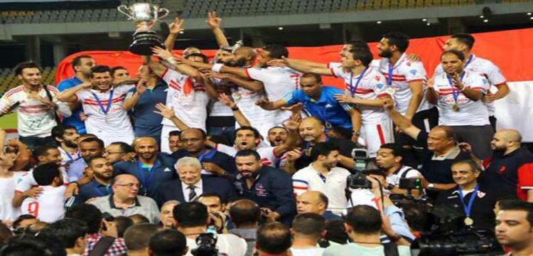 شريف عزمي يحتفل بتتويج الزمالك بكأس مصر