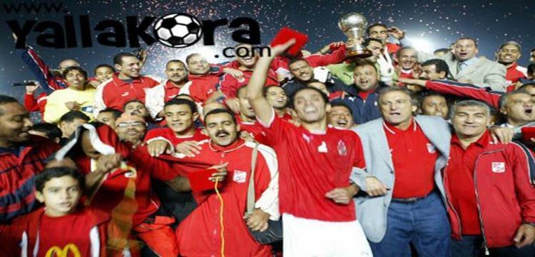 الأهلي بطل نسخة 2005