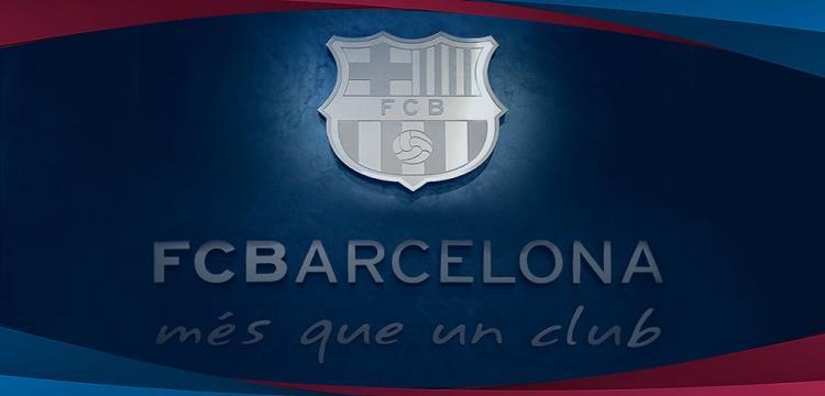 نادي برشلونة ينفي تفاوضه مع جريزمان