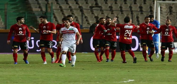 الأهلي فاز على الزمالك بثلاثية نظيفة في الدوري المصري
