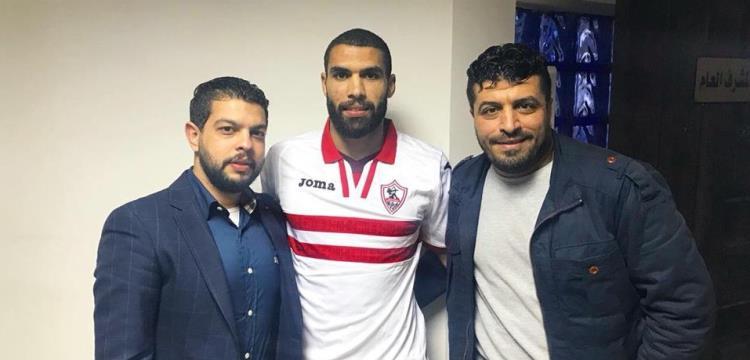 محمود عبد العزيز لاعب الزمالك الجديد