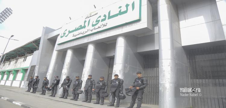 ملعب المصري البورسعيدي