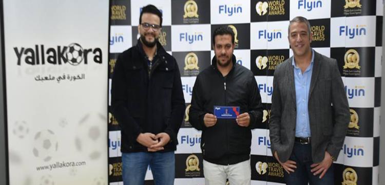 احمد الفائزين بالمسابقة
