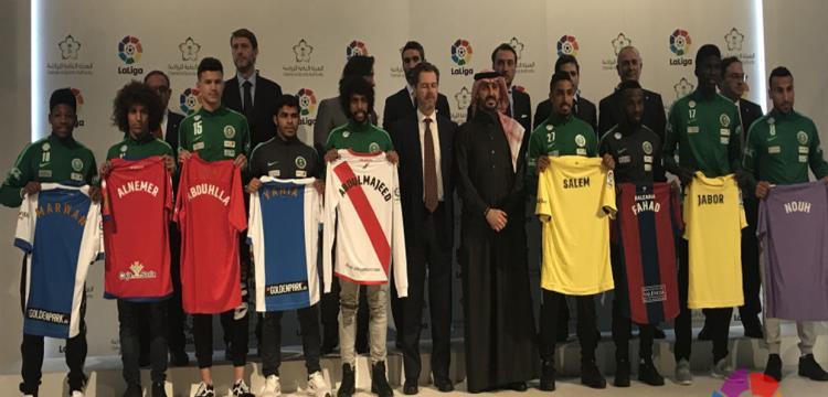 لاعبو السعودية في الليجا