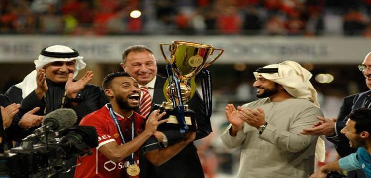 القائد حسام عاشور يحمل لقب كأس السوبر المصري 2017