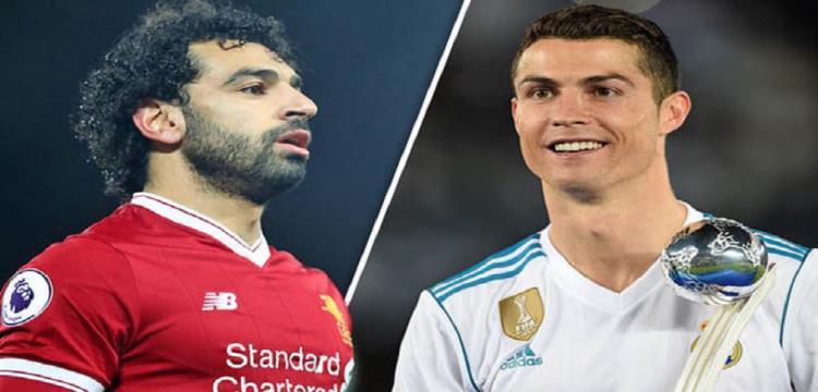 رونالدو نجم ريال مدريد ومحمد صلاح نجم ليفربول