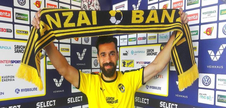 عبد الله السعيد بقميص ناديه الجديد