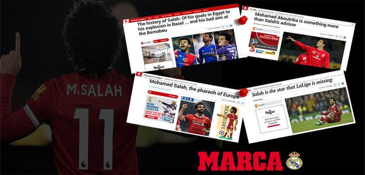 اهتمام استثنائي من صحيفة ماركا المدريدية بمحمد صلاح نجم ليفربول
