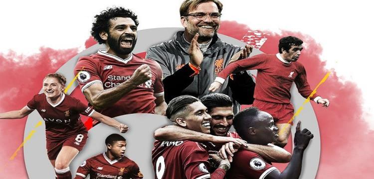 الإعلان عن المرشحين لجوائز الموسم في ليفربول