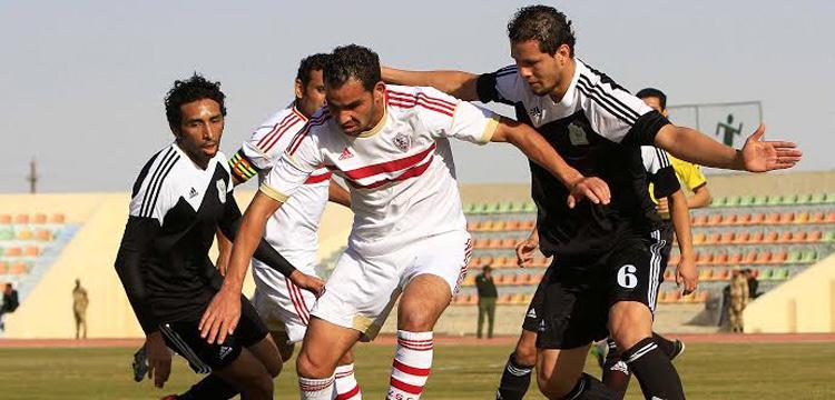 احمد عيد عبد الملك لاعب الزمالك فى مباراة المصرى