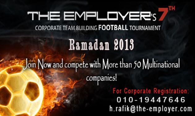 دورة الشركات شركات رمضان