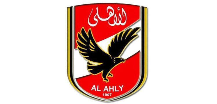 شعار لوجو الاهلي