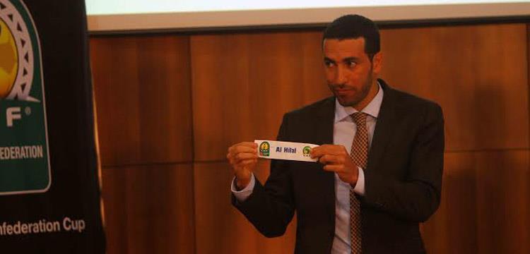 محمد ابو تريكة الهلال السودانى