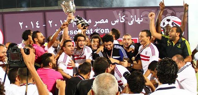 حازم إمام: الكأس تعويض لضياع الدوري.. وزمالك البطولات قادم