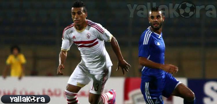 محمد عبد الشافى لاعب الزمالك أمام سموحة