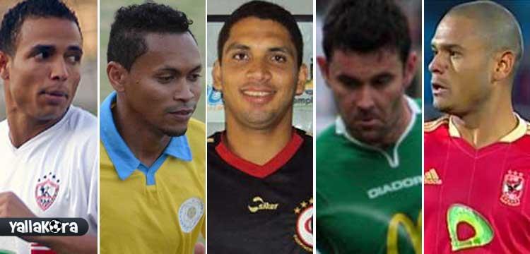 البرازيليين