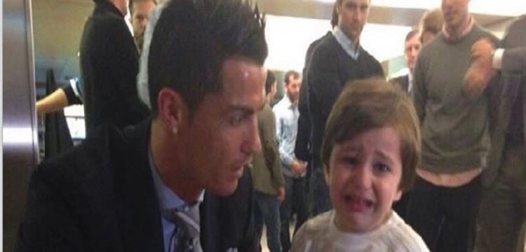 رونالدو والطفل
