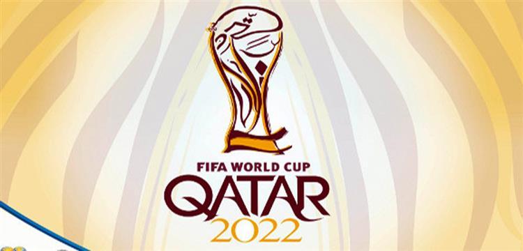 """قطر 2022.. فيفا يحدد رسميا مواعيد """"مونديال الشتاء"""""""