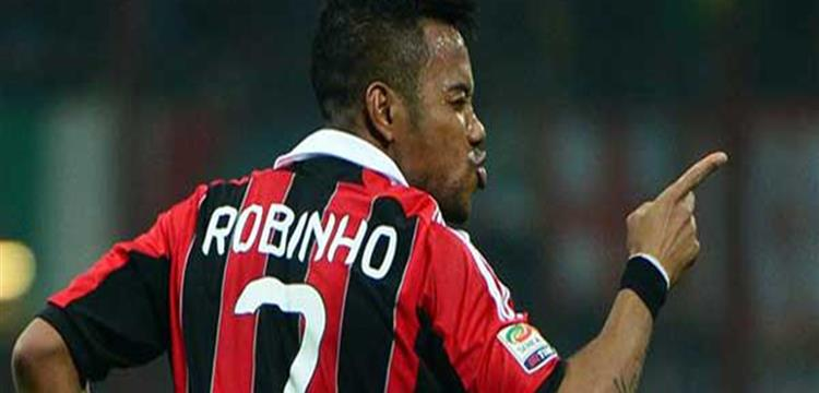 البرازيلي روبينيو يقترب من الانضمام لسيفاسبور التركي