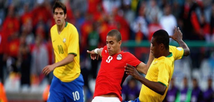 مصر والبرازيل محمد زيدان