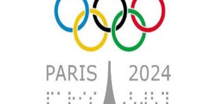 باريس 2024