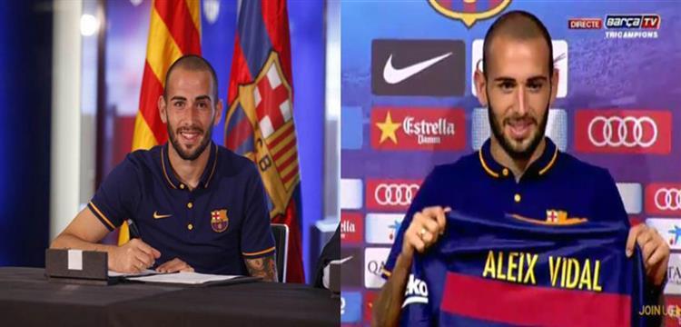 أليكس فيدال: لم أكن أتدرب جيدا لأنني لم أكن أشارك مع برشلونة