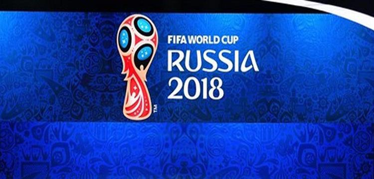 روسيا 2018