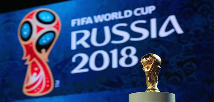 كأس العالم روسيا