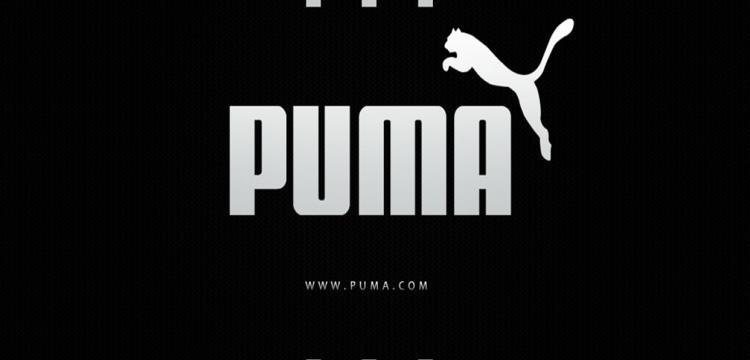 """شركة """"بوما"""" تصمم قميص الزمالك الجديد"""