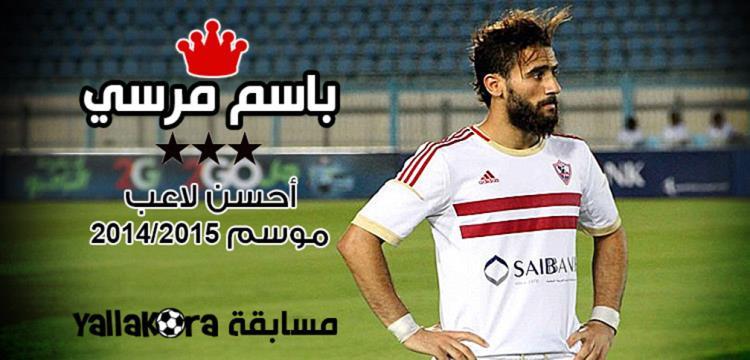 باسم مرسي