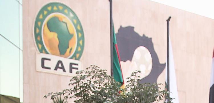 الكاف يمنح الاتحادات حق تسويق مباريات تصفيات مونديال 2022