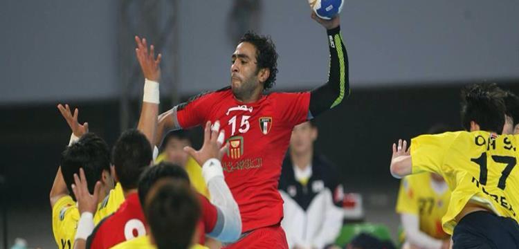 مصر- كرة يد