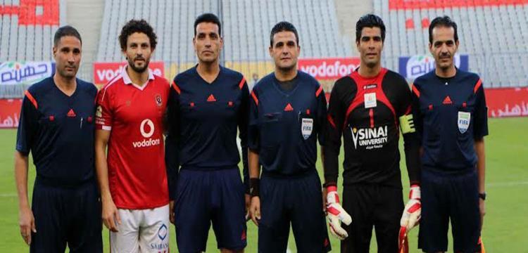 حسام غالي ومحمد فاروق ومحمد صبحي