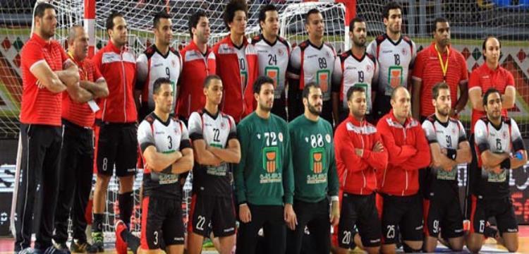 كرة يد مصر