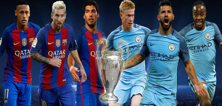 السيتي، برشلونة، برشلونه، السيتى