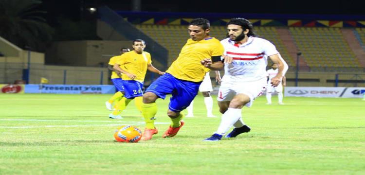 محمد ناصف