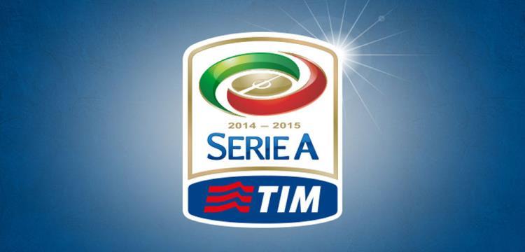 رابطة الدوري الإيطالي تعلن موعد انطلاق الموسم الجديد