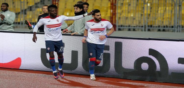 باسم مرسي وستانلي